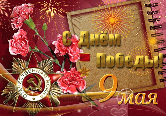 Компания Автономная Канализация поздравляет ветеранов с праздником победы